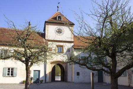 The gate tower of the inner courtyard